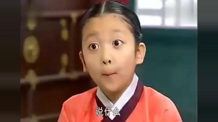 大长今:长今的女儿太过聪明伶俐, 把闵尚宫阿昌哄得异常开心!