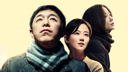 """星映话-《被光抓走的人》""""耀光""""审判黄渤人心 """"卑微""""珞丹苦寻真爱"""