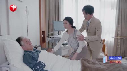 第二次也很美:胡永君劝母亲放手,还是挺有原则的!