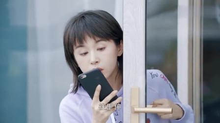 第二次也很美:安安偷学许朗照看小孩,竟用两部手机,机灵鬼