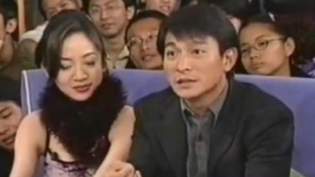 谭咏麟曾说过:梅艳芳一定是喜欢刘德华的,看两人现场如何回答