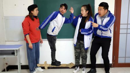 老师纳闷二浪为何第一个到学校,没想到他说是御剑飞行,真逗!