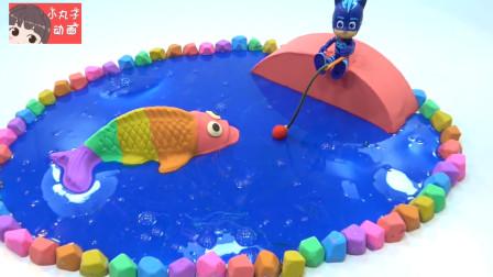 睡衣小英雄河边钓鱼开心极了