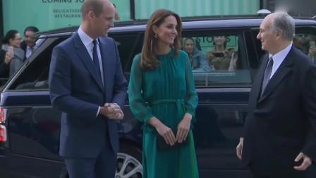威廉王子好贴心,上车时不让凯特王妃绕道,好羡慕