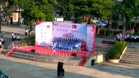 广东河源紫金县职业技术学校 合唱比赛