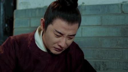 """鹤唳华亭:一个是""""爱哭""""王者,一个是""""撒娇""""王者,真是太有魅力了!"""