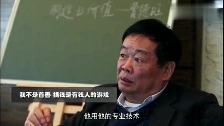 曹德旺:我认为首善是袁隆平,那才是真正的善,我只是捐了点钱!