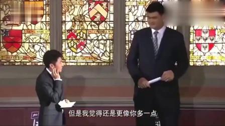 《开讲啦》姚明:谁再乱发我的表情包,我可要收费了!看看撒贝宁如何应对