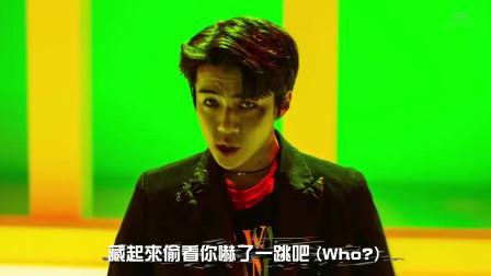 EXO《Monster》正规三辑双主打歌曲之一MV中文字幕