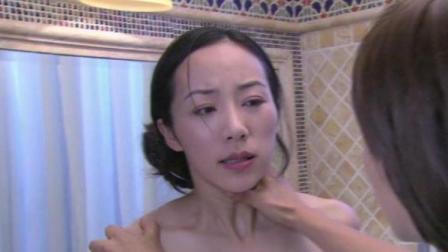 保姆裹着浴袍跑出大厅,谁料丈夫起了恻隐之心,妻子终于爆发了!