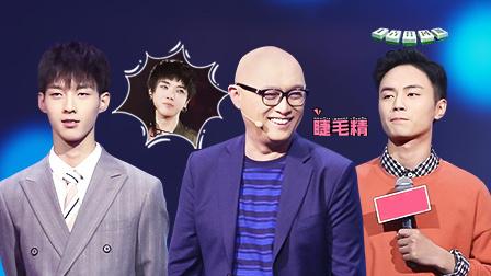 非诚勿扰20191214期:小姐姐现场跳辣舞惊呆众人