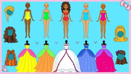 迪士尼手工剪纸:为芭比公主和王子定制婚纱礼服,哪套最美丽呢?