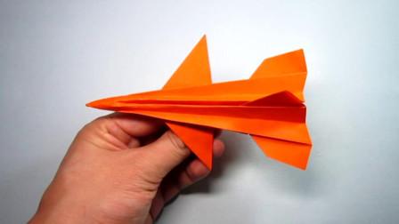 手工折纸飞机,F15战斗机的折法,一张纸轻松学会