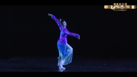 广州市艺术学校2014级中国舞毕业晚会《海棠依旧》