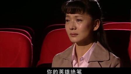 暖秋:马心月发现自己怀孕了,男友赵健康却寄来绝笔信和半张照片