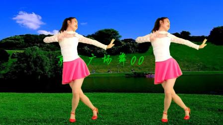 广场舞《九九艳阳天》经典旋律 百听不厌