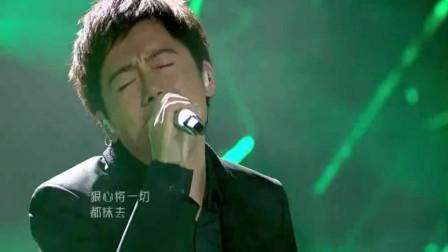 张宇一曲《我是真的爱你》打动全场,这是我听过最好听的版本