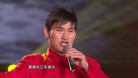 朱之文《滚滚长江东逝水》和原唱杨洪基有一拼!