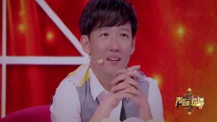 李袁杰演唱中国风歌曲泪,大牛老师选择犹豫,好纠结