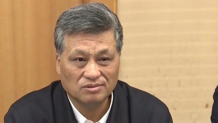 广东新闻联播 2019 广东省与国家自然科学基金会签署区域创新发展联合基金协议