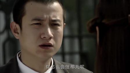 """雪豹:""""我叫萧雅""""周卫国当场就懵了,自己做的孽自己圆"""