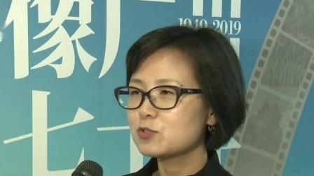 广东新闻联播 2019 2019中国(广州)国际纪录片节开幕  国际大咖荟萃聚焦产业未来