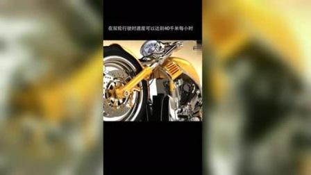 一款可以变形的摩托车
