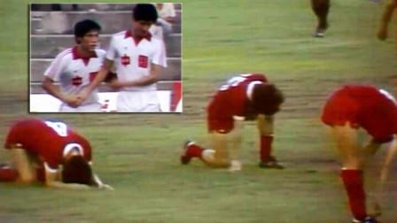 国足抗韩历史10佳球:他是首位留洋欧洲的前锋,那一脚射门让韩国人跪地无奈