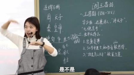网红刘老师讲解王昌龄著名的边塞诗《从军行》原来玉门关的得名由此而来