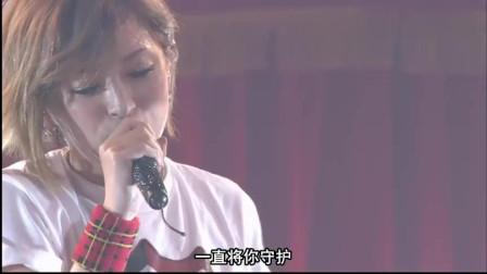全体大合唱!唱着唱着就哭了,滨崎步震撼现场《My All》