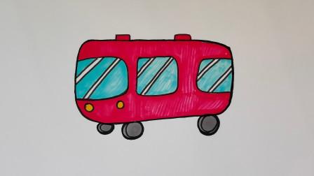儿童简笔画,一分钟教宝宝画一辆汽车!