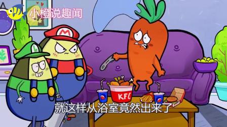牛油果进入电视机里边,里面的怪兽极其凶狠,这让他气愤了!