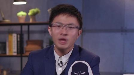 宝岛报到 民进党占领台湾网络舆论