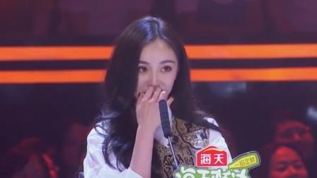 中国达人秀:史上最牛的表演,小伙爆笑模仿周星驰,杨幂笑惨了!