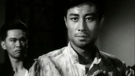 经典老电影《野火春风斗古城》,游击队面对敌人威胁宁不屈