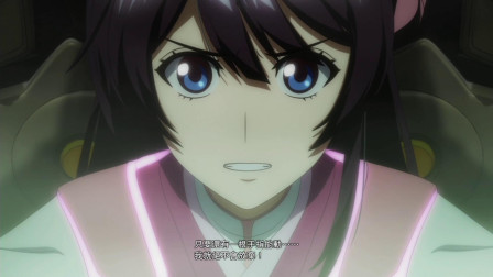 【QL】《新樱花大战》直播初见实况03