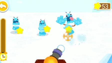 大炮+雪球,打败冰雪怪!奇妙冰雪乐园 宝宝巴士游戏