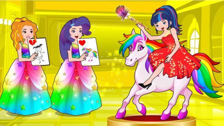 猜猜看,谁设计的裙子最漂亮?小马国女孩游戏