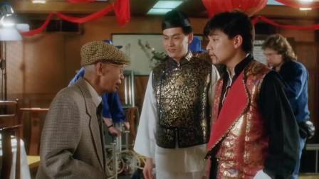 最佳损友老伯:刘德华:能有多少遗产。老伯:没多少,七折八扣的也就8亿美金