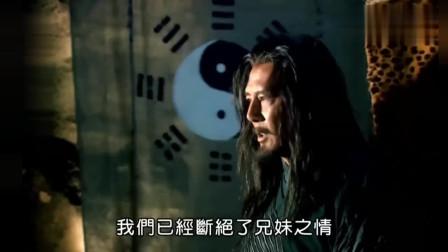 电视剧 《传说》 这个是人王伏羲 这个魔是女娲的小儿子