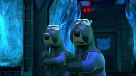 《倒霉特工熊》糟了,贝肯打晕那两头熊被发现了