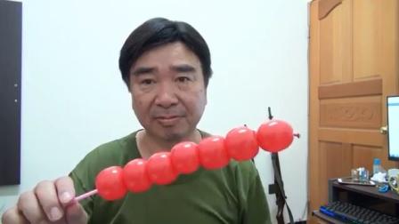 气球造型 冰糖葫芦