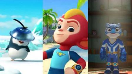 宇宙护卫队:闪电和风暴一起跳舞,还带上个小企鹅,真的太可爱了