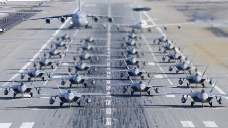 英国公布2020年世界空军排行榜,终于发现,美军为何一直叫穷原因