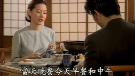 媳妇埋怨总裁除了吃饭其他时间都在睡觉,总裁:我是被你累坏
