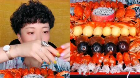 美女直播吃小龙虾、梭子蟹、火龙果拼盘,恕我直言,看得我流口水