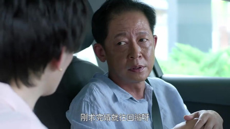 大丈夫: 顾晓珺说他只大自己十九岁零八个月,是适婚年龄