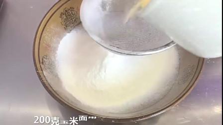 大枣枸杞发糕的正宗做法,喧软蓬松,比蛋糕好吃,制作零失败