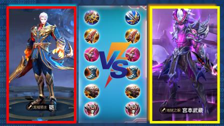 峡谷单挑赛:铠vs宫本,铠:是我变弱了,还是宫本你该削了!