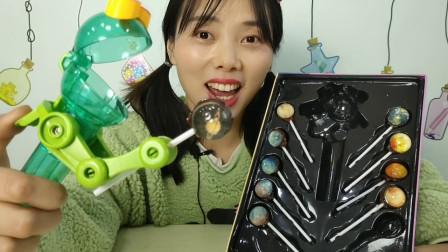 """美食拆箱:趣味""""机器人吃糖机和星空棒棒糖"""",好玩又好吃"""